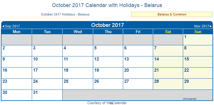 Print Friendly October 2017 Belarus Calendar for printing