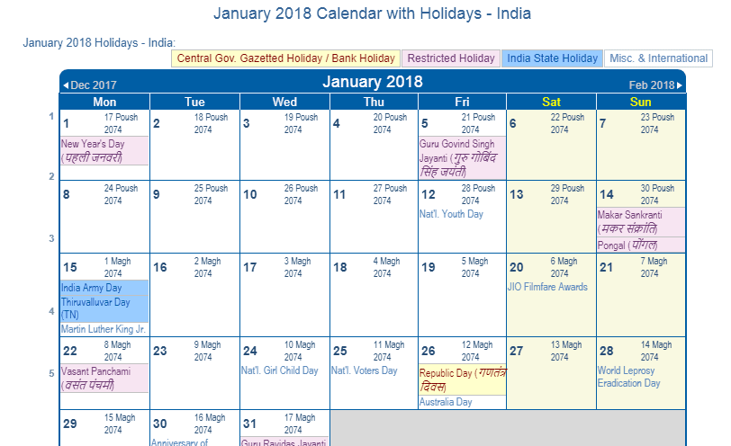 Print Friendly January 2018 India Calendar for printing