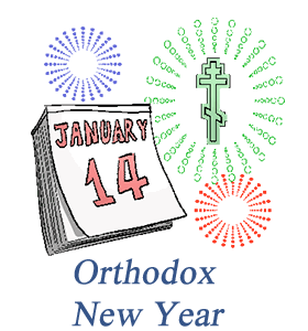 Orthodox New Year's Day: Calendar, History, Tweets, Facts ...